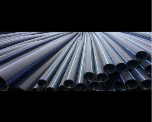 Продам Полиэтиленовые трубы для водопровода