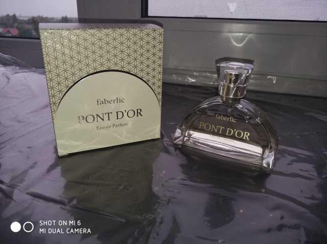 Продам Pont d'or Faberlic