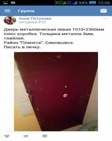 Продам дверь метал