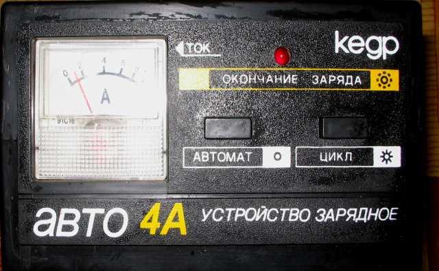 Продам зарядное устройство для АКБ