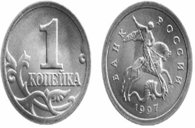 Куплю Куплю Российские монеты 1 и 5 копеек