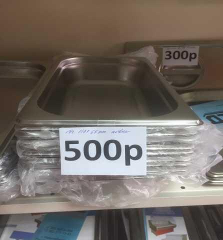 Продам Гастроемкость 1/3*65 мм новая