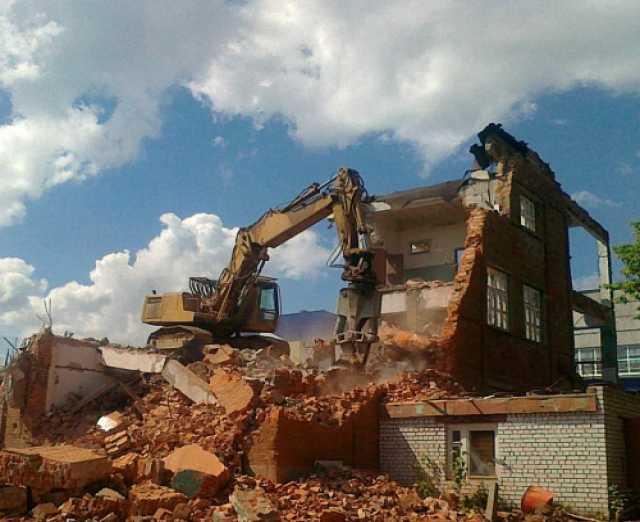 Предложение: Снос зданий, домов. Демонтаж