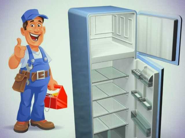 Предложение: Ремонт холодильников и кондиционеров
