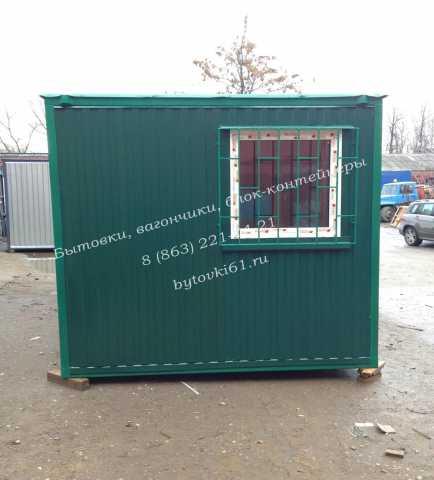 Продам Ростов блок - контейнер