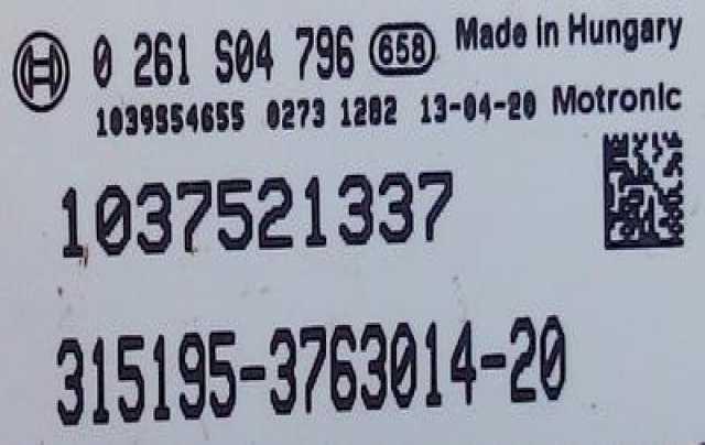 Продам мозги ЭБУ контроллер Bosch 17.9.7