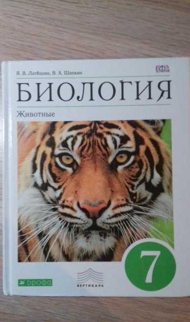 Продам Учебники (7 кл.)