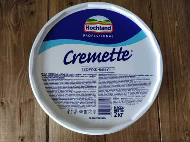 Продам Творожный сыр hochland kremette