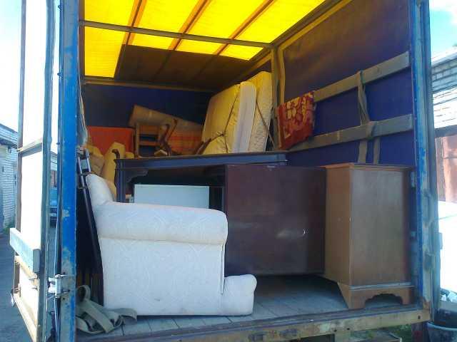Предложение: Вывоз старой мебели недорого
