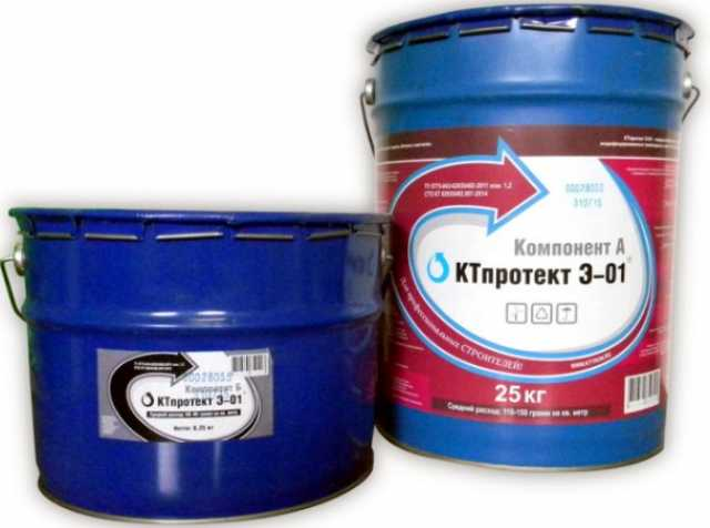 Продам Защита  бетона, кирпича, металла  - смес