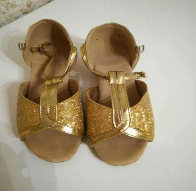 Предложение: Бальные туфли новые