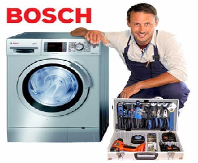 Предложение: Ремонт стиральных машин  Bosch в Сургут.