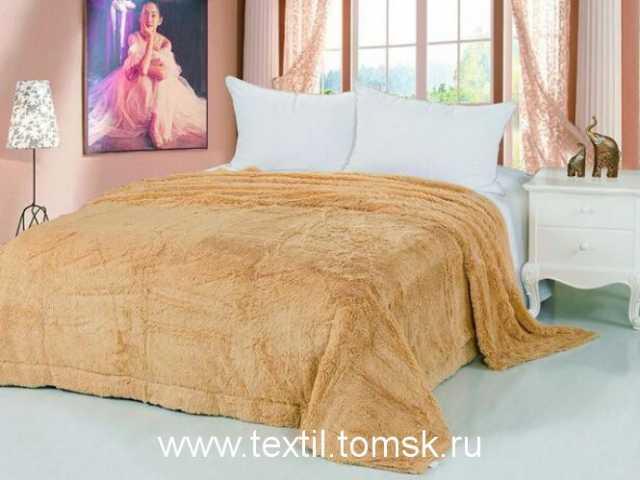Продам Меховое покрывало на кровать.