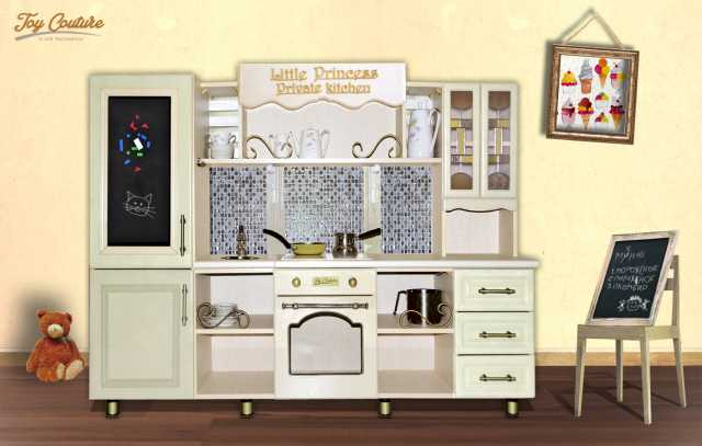 Продам Игровой комплекс для игр - детская кухня