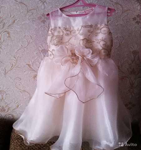 Продам Платье праздничное