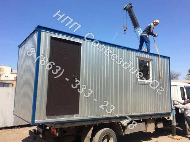 Продам Блок-контейнер стандартной комплектации