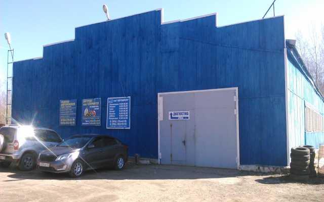 Предложение: Техцентр Автодром