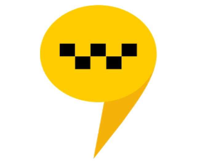 Вакансия: Такси Яндекс