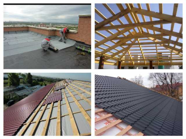 Предложение: Строительство и ремонт крыши, кровли