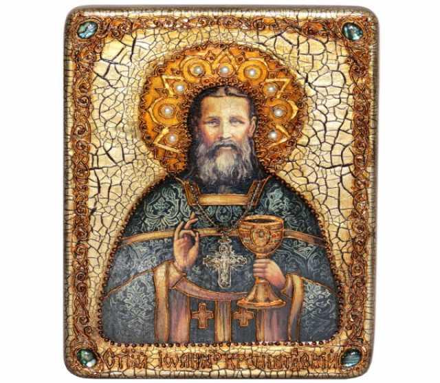 Продам Иоанн Кронштадтский, аналойная икона