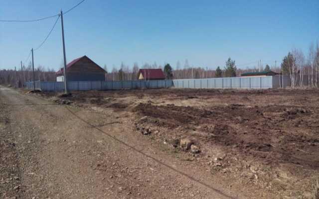 Продам: земельные участки
