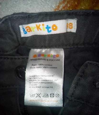 Продам Детские штаны