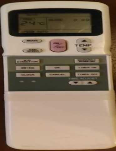 Продам: Пульт для кондиционера R11HG/E