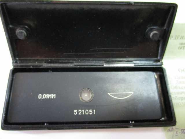 Продам Объект-микрометр проходящего света ОМП.