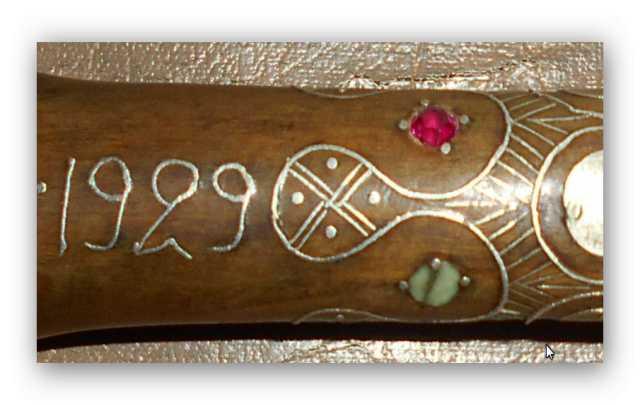 Продам старинная элегантная трость Анапа 1929