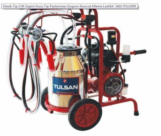 Продам: Доильный Аппарат Euro TULSAN (ТУРЦИЯ) ТА