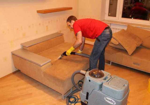 Предложение: Химчистка ковров и матрасов на дому