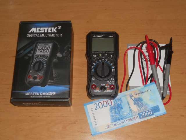 Продам Мультиметр MESTEK DM90