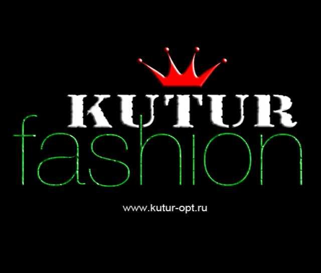Предложение: Женские платья оптом от производителя KU