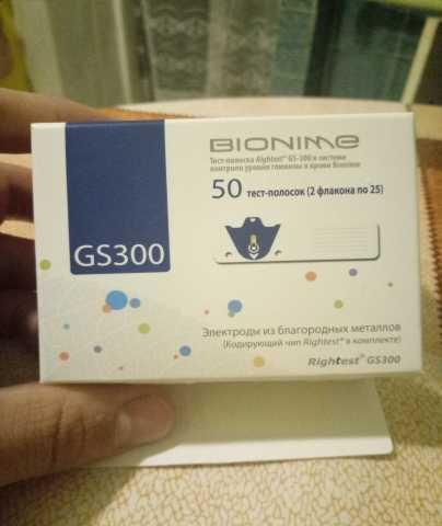 Продам Продам тест полоски bionime