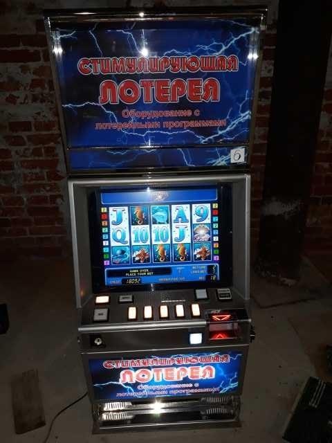 Играть бесплатно в автоматы без регистрации резидент