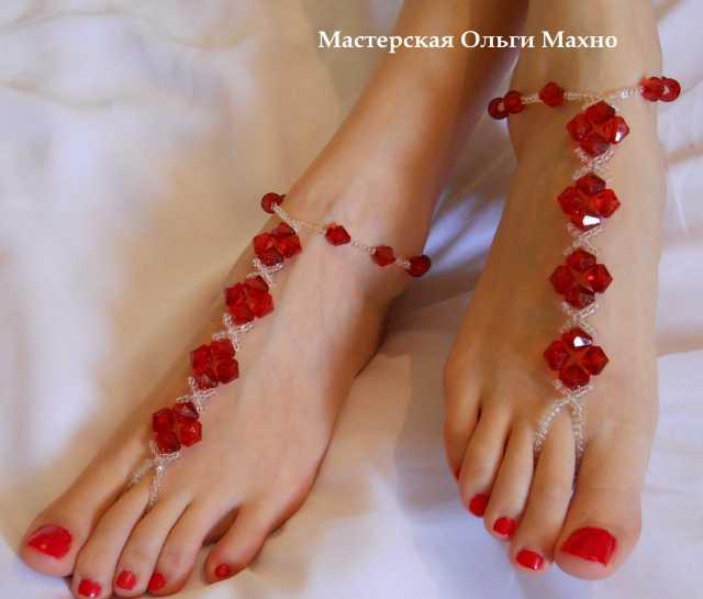 Продам Браслеты на ноги (Босые сандалии)