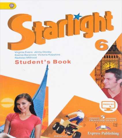 Продам Учебник Английский 6кл. Starlight