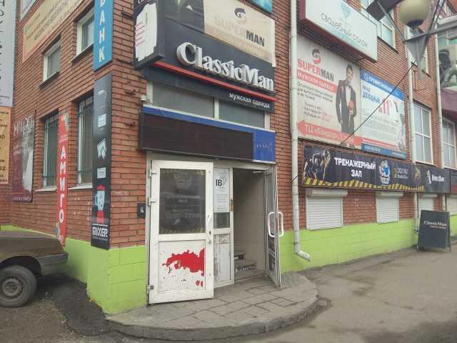 Коммерческая недвижимость в томске купить Аренда офиса 30 кв Столярный переулок