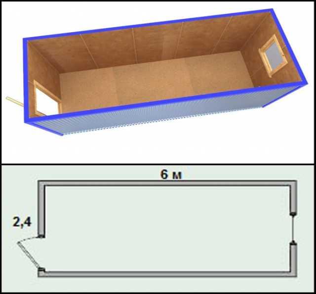 Продам Бытовка Блок-контейнер бк-01 Размер: 6х2