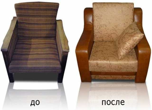 Предложение: Перетяжка мебели в Иркутске.