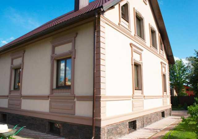 Предложение: Фасадные работы, отделка и утепление.