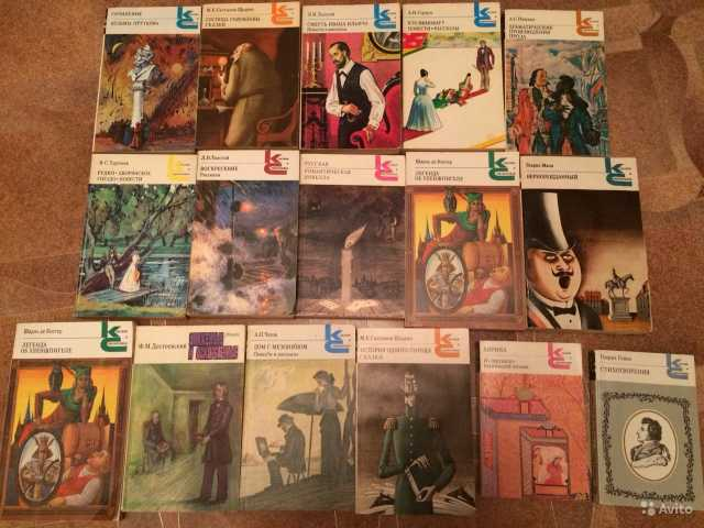 Продам Сборник книг классика