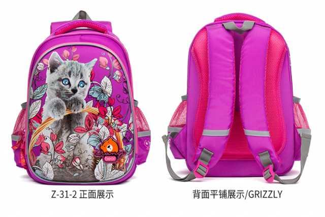 Продам Новый школьный рюкзак grizzly