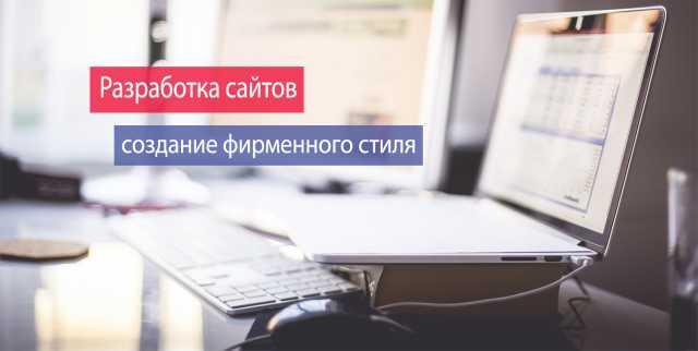 Бесплатное создание сайта калининград успешное продвижение сайта в яндексе