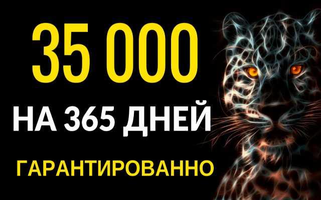 Предложение: MAZILLA ПОМОГАЕТ! 35 000 НА ГОД!
