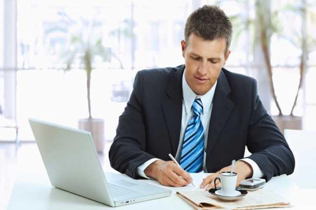 Вакансия: Сотрудник в офис с обязанностями админис