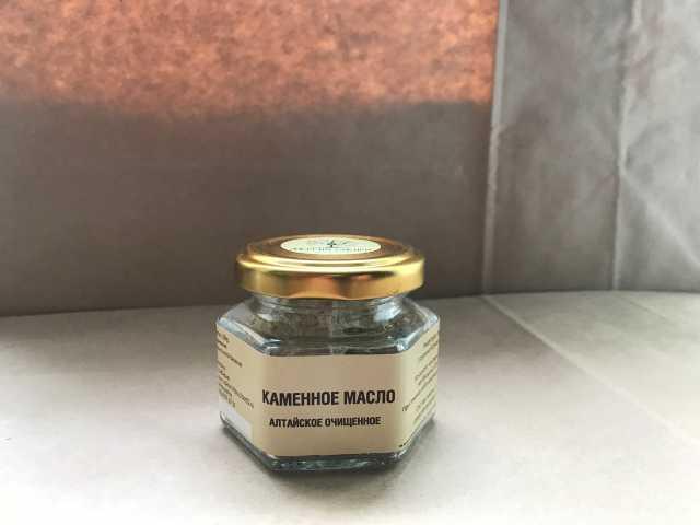 Продам: Каменное масло Алтайское Бракшун