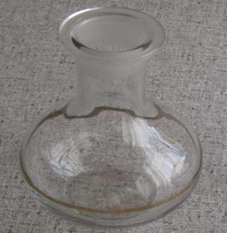 Продам Колбочка химическая стеклянная (300 мл)