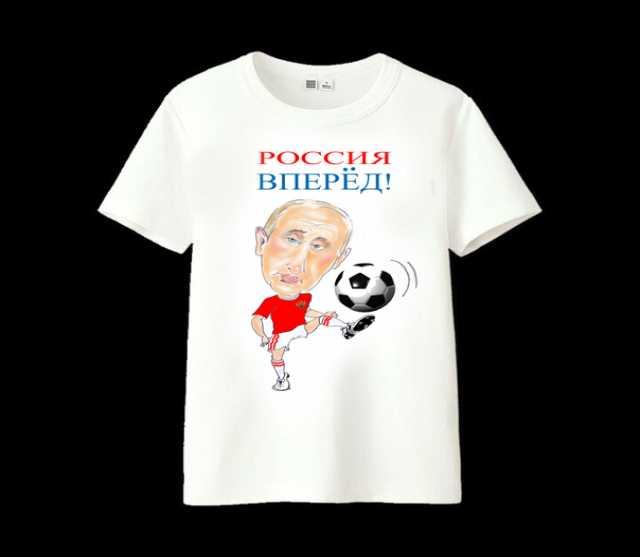 Продам футболки к чемпионату