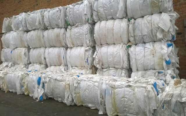 Предложение: Продаю полипропиленовые мешки
